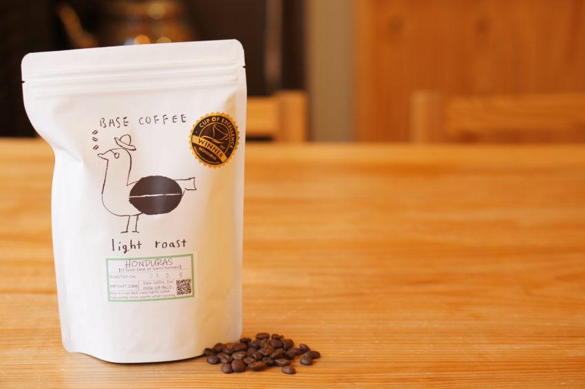 ホンジュラスのコーヒー豆
