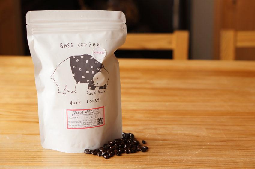 ノンカフェインコーヒーメキシココーヒー豆
