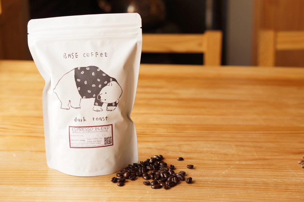 エスプレッソブレンドコーヒー豆