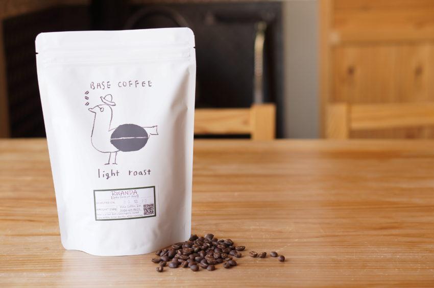 ルワンダ フイエマウンテン ガコ農園のコーヒー豆