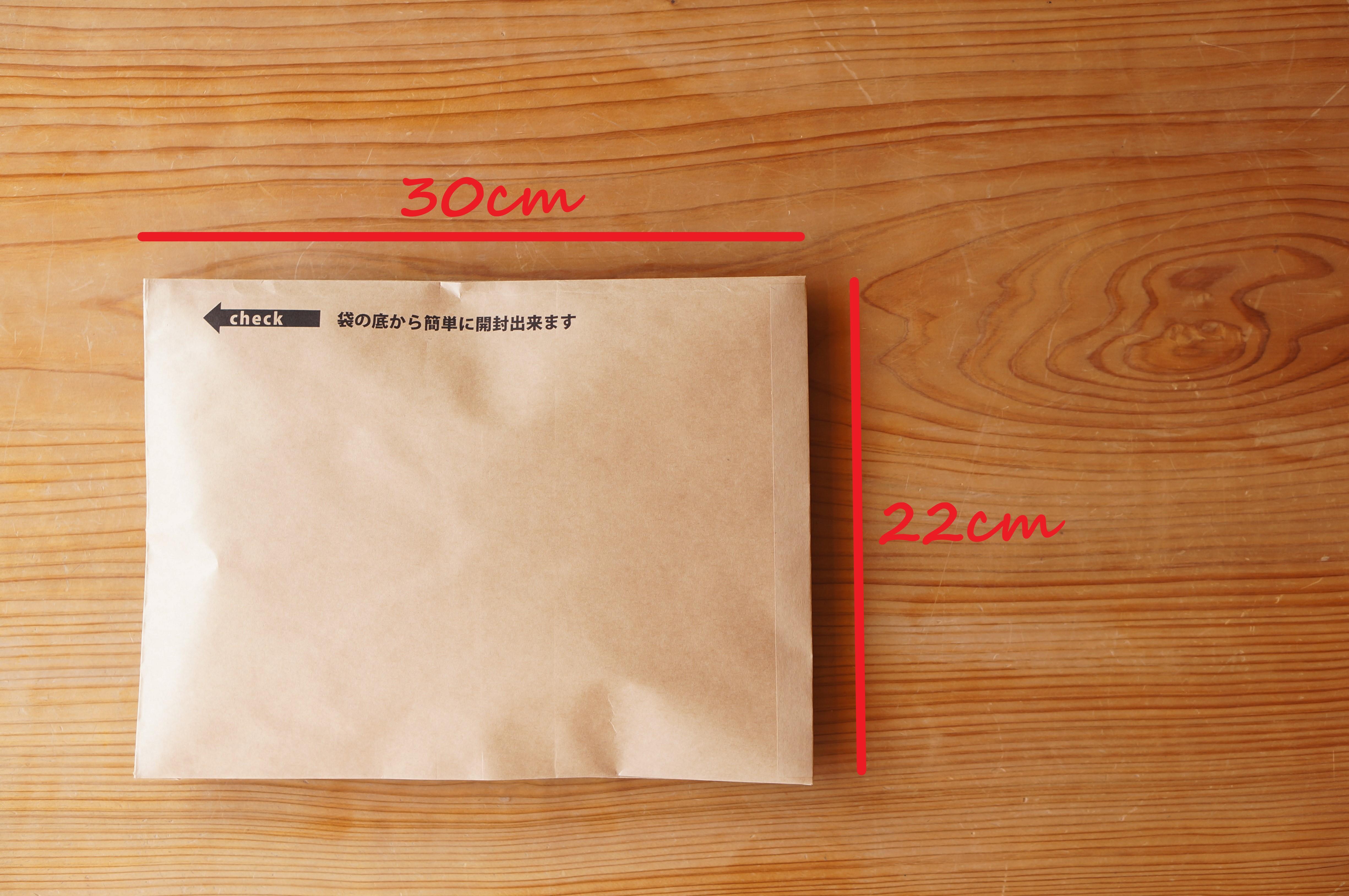 メール便の封筒